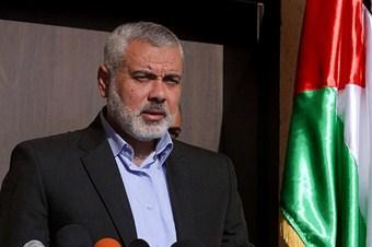 Filistin'de ulusal mutabakat