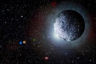 Sert zeminli yeni bir gezegen keşfedildi