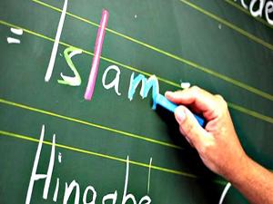 Almanya'da İslam dersleri başladı