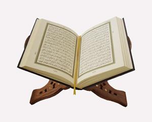Kur'an'ı Arapça bilmeyen birine indirseydik de