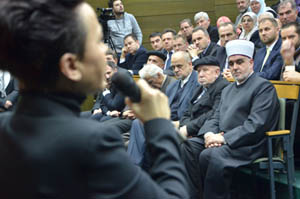 Saraybosna'da 477 yıllık medreseye dualı kutlama