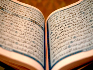 Allah (cc) gece ibâdet için kalktığın zaman seni görür
