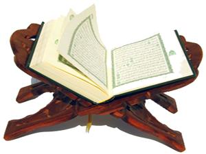 Bu Kur'ân, Hakîm ve Alîm Allah tarafından sana ulaştırılıyor