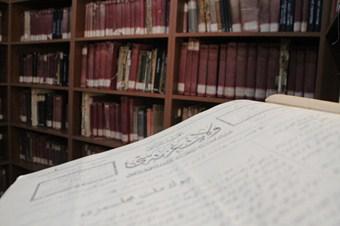 Osmanlıca eserler araştırmacı bekliyor