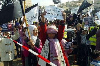 Ürdünlü çocuklardan Yermük protestosu