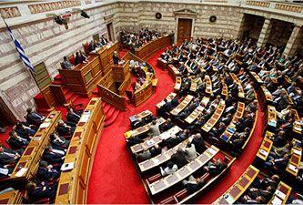Yunanistan'da '240 İmam Yasası'