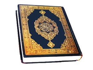 Ey Mûsâ! Ben Azîz, Hakîm olan Allah'ım!
