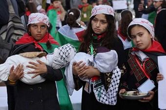 Gazze'de İnsanlık mezarlığı protestosu