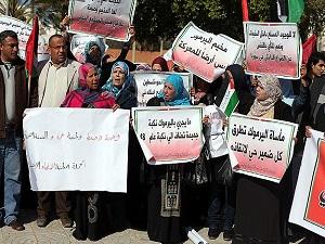 Gazze'de Yermuk protestosu