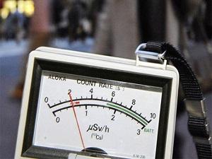 Manisa'da radyasyon değeri sınırın 140 katı çıktı