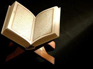 Bana baş kaldırmayın ve bana Müslüman kimseler olarak gelin!