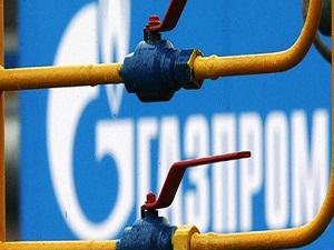 Acil 5 milyar dolarlık gaz deposuna ihtiyaç var
