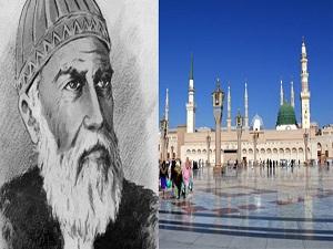 Fuzuli'nin Hz Peygamber vasiyeti yerine getirildi