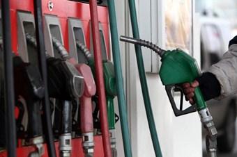 Benzine de motorine de zam