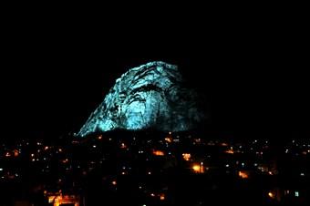 Karahisar Kalesi son teknolojiyle aydınlatıldı