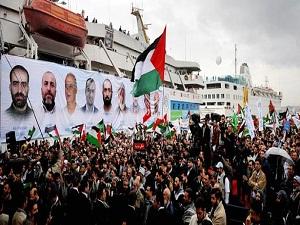 İsrail'den Türkiye'ye 20 milyon dolarlık teklif!