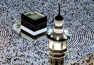 Mekke'de Mescid-i Haram Çalışanlarına Özel Eğitim Kursu