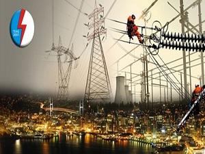 2014'te elektrik tüketim tahmini açıklandı