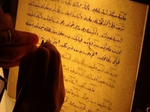 'Osmanlı Türkçesi' kursu verilecek