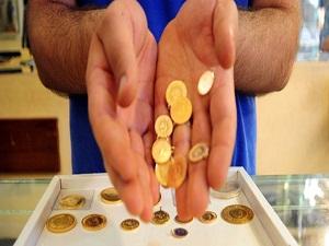 Türkiye'nin altın rezervi 4'e katlandı