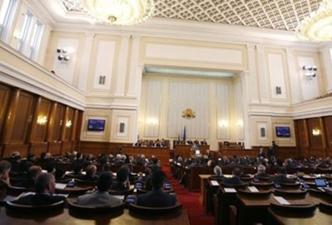 Bulgar Parlamentosu, camiye saldırıyı kınadı