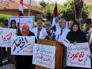 Gazze'de tutuklu yakınlarından İsrail'e tepki