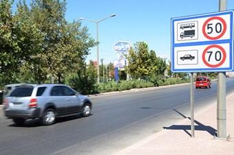 Şehir içi hız limiti en fazla 82 kilometre olacak