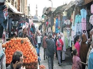 Mısır ekonomisini iflas noktasına getirdi