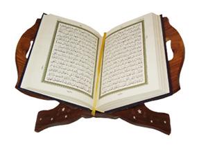 """Ben, gerçekten âlemlerin Rabbi olan Allah'ım!"""""""