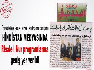 Hindistan medyasında Risale-i Nur programlarına ilgi