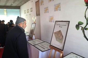 Gölbaşı'nda Kutsal Emanetler sergisi açıldı