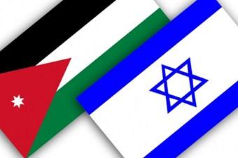 Ürdün'den İsrail Büyükelçisi'ne sınırdışı kararı