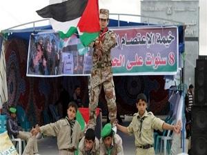 Filistinli çocuklardan abluka eylemi