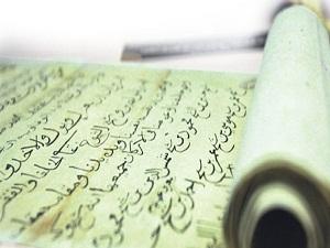 Çinliler Osmanlı arşivini dijitale taşıdı