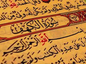 Allah, hidâyete erecek olanları en iyi bilendir