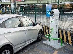 İspark'tan yeşil geleceğe destek