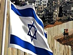 İsrail aleyhine dava: Faaliyetleri yasaklansın
