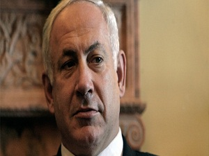 İsrail'den flaş açıklama: Vazgeçtik