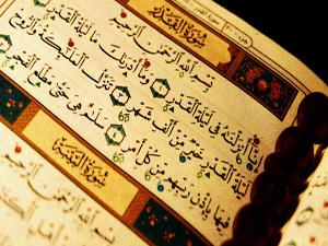 Allah, dilediğine rızkı genişletiyor ve dilediğine de daraltıyor