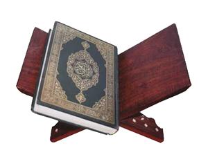 Allah ile berâber başka bir ilâha yalvarma!