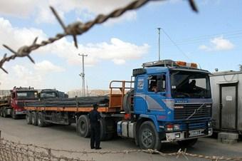 Gazzelilerin sıkıntıları katmerlendi
