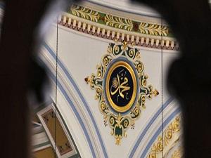 Sultan Selim'in Konya'daki camisi restore ediliyor