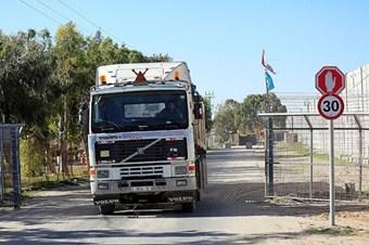 Kerem Ebu Salim Sınır Kapısı açıldı