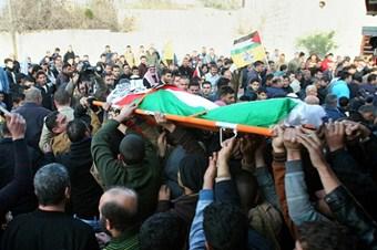 İsrail askerleri bir Filistinli genci öldürdü