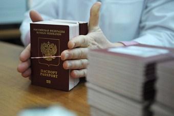 Rusya'dan Çifte Vatandaşlığa Yeni Düzenleme