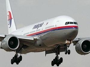 Kayıp uçağın enkazı bulundu!