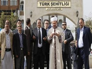 Diyanet İşleri Başkanı Görmez'den Türk Şehitliğine Ziyaret
