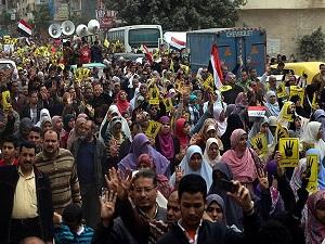 Mısır yarın için kitlesel gösterilere hazırlanıyor