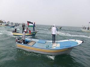 İsrail Gazzeli balıkçılara saldırdı