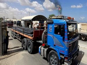 TİKA'nın yardımları nihayet Gazze'ye girebildi